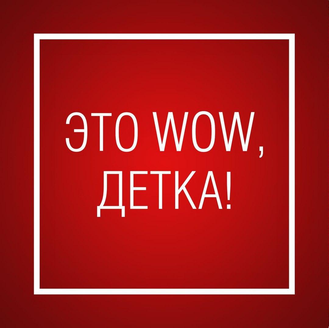 Очень интересное с точки зрения практики закупок в рамках Закона № 223-ФЗ постановление было вынесено Арбитражным судом Северо-Западного округа 02 апреля 2021 года по делу № А56-39647/2020.  В рамках этого дела суд разбирал спор между Псковским УФАС России и заказчиком - Акционерным обществом «Авиакомпания «Россия» (далее – Компания, заказчик) о правомерности используемого заказчиком порядка оценки заявок по критерию «Творческая концепция имиджевого видеоролика».   Как следует из материалов дела...